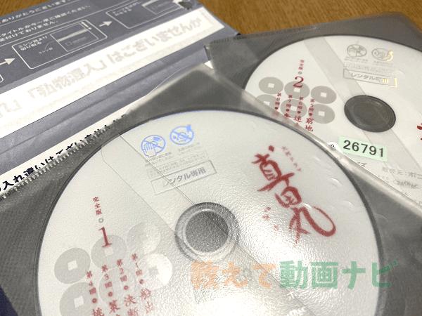 真田丸のDVD