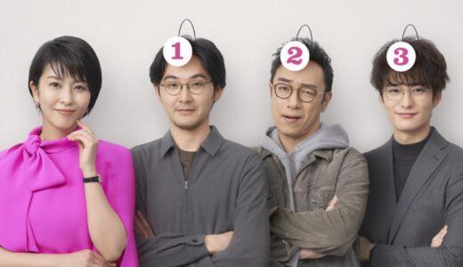 ドラマ「大豆田とわ子と三人の元夫」の見逃し動画が1話から無料で視聴できる配信サービス