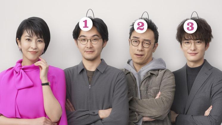 大豆田とわ子と三人の元夫のメインビジュアル